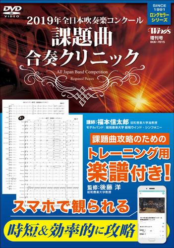 ミュージックストア・ジェイ・ピー:吹奏楽CD&DVD